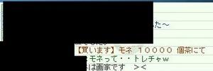 Ws000003_2
