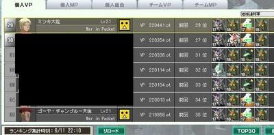 Gno3client_20100611_23153790