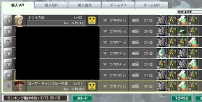 Gno3client_20100613_00225751