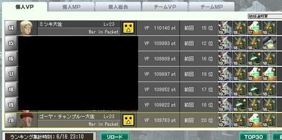 Gno3client_w_20100616_23124987