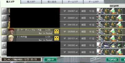 Gno3client_20100620_20504140