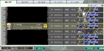 Gno3client_20100705_00090040