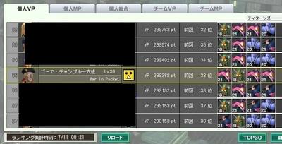 Gno3client_20100711_20492743