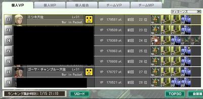 Gno3client_20100715_21325021