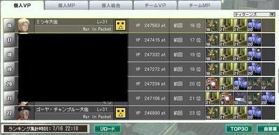 Gno3client_20100716_22134456