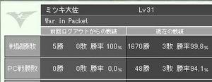 Gno3client_20100716_23410976_2