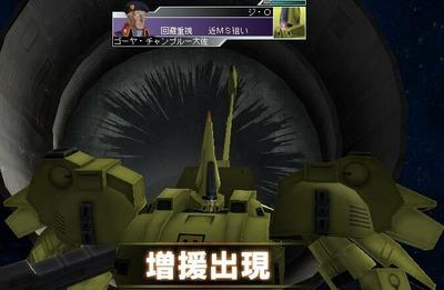 Gno3client_20100718_00014500