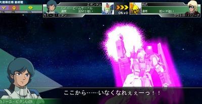 Gno3client_20100718_00045543