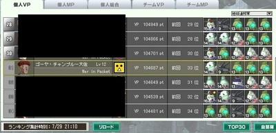 Gno3client_w_20100729_21114356