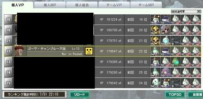 Gno3client_w_20100731_22255888