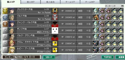 Gno3client_20100904_22324659