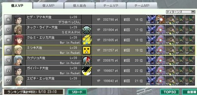 Gno3client_20100910_23104395