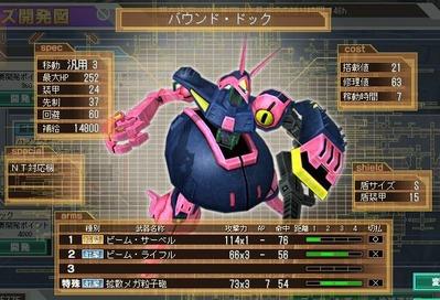 Gno3client_20100912_22405845