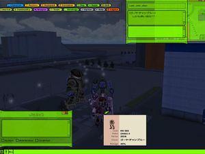 Ucclient_20101014_00332531_r
