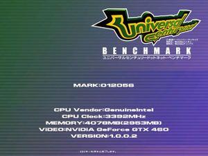 Ucbenchmark_20110122_23533669_r
