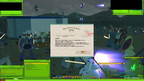 Ucclient_20110219_22433127