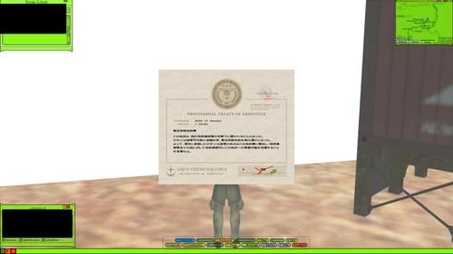 Ucclient_20110220_01474636