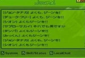 Wmprph_20110514_02432680_3