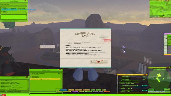 Ucclient_20110620_22555686