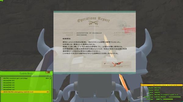 Ucclient_20110625_01400577