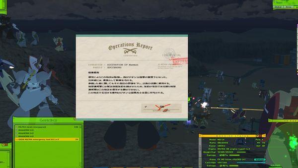 Ucclient_20110922_23133729