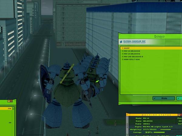 Ucclient_20111001_21003886