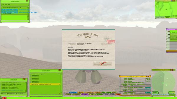 Ucclient_20111001_23593933_2