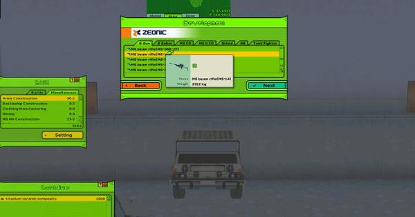 Ucclient_20111005_21510945