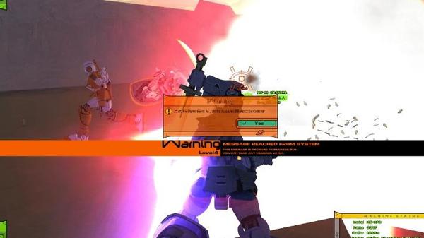 Wmprph_20111028_23221741