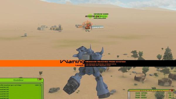 Wmplayer_20120113_00273219