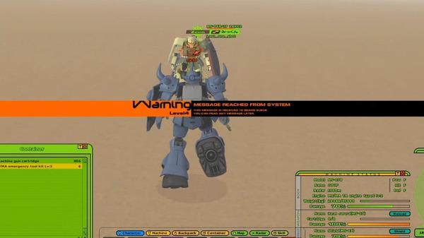 Wmplayer_20120113_00345162