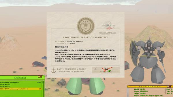 Ucclient_20120116_21545927