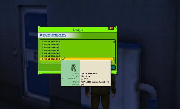 Ucclient_20120311_19221080