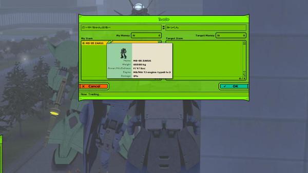 Ucclient_20120405_19332436