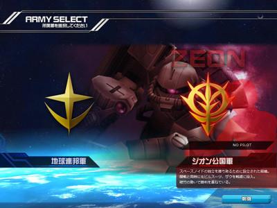 Gundamonline_20120805_19560285_2