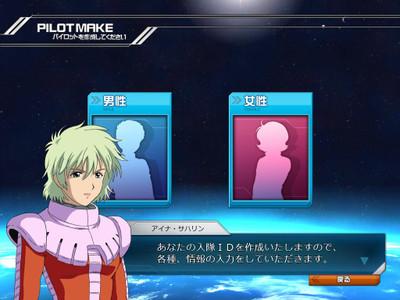 Gundamonline_20120805_19561101_3