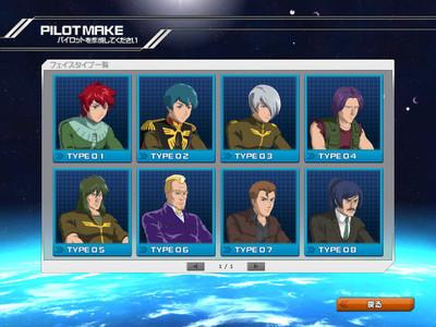 Gundamonline_20120805_19562546_2