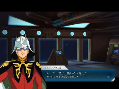 Gundamonline_20120805_20000162
