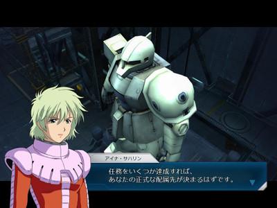 Gundamonline_20120805_20063334