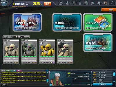 Gundamonline_20120805_20100446