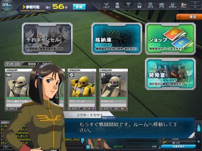 Gundamonline_20120805_20103075