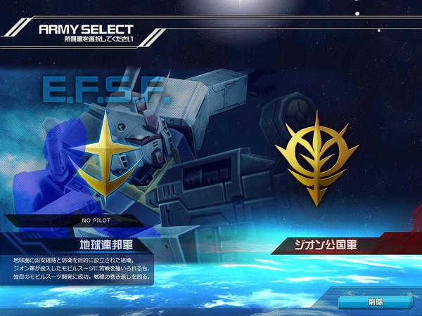 Gundamonline_20120810_19263608