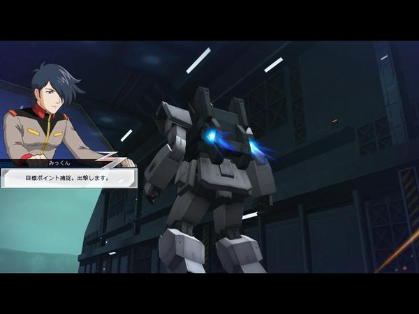 Gundamonline_20120810_20024780