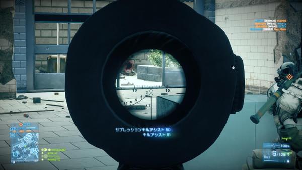Bf3_20120817_00300950