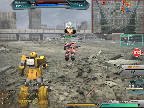 Gundamonline_20121223_00282248