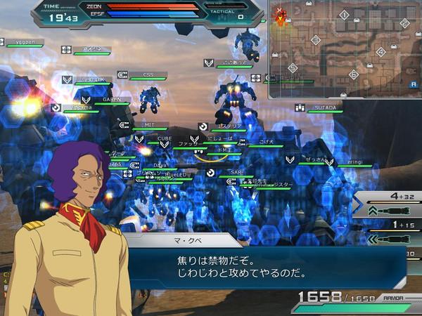 Gundamonline_20121224_21500224