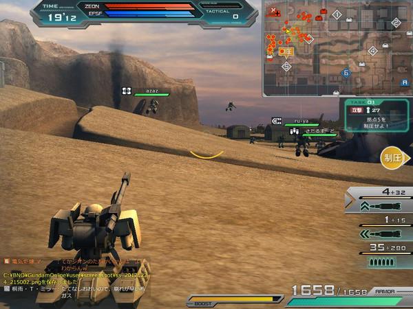 Gundamonline_20121224_21503268