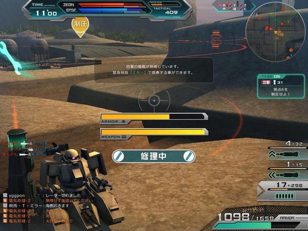Gundamonline_20121224_21584479