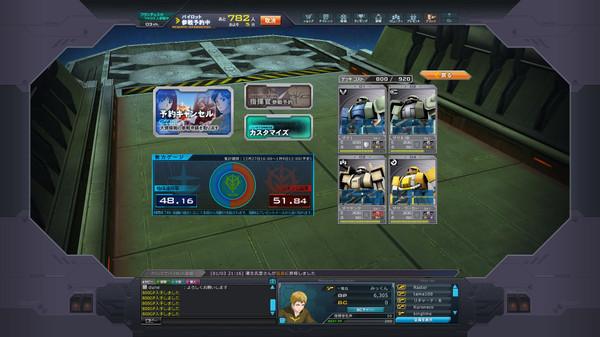 Gundamonline_20130103_21271591