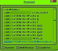 Ucclient_20130524_22432579_2